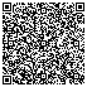 QR-код с контактной информацией организации БОЛЬНИЦА № 9