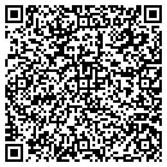 QR-код с контактной информацией организации ИНТЕР-С ООО