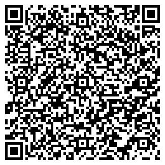 QR-код с контактной информацией организации ИНТУРСЕРВИС ОДО