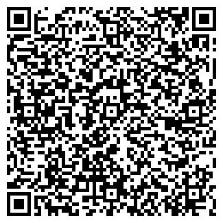 QR-код с контактной информацией организации МАТТИНО