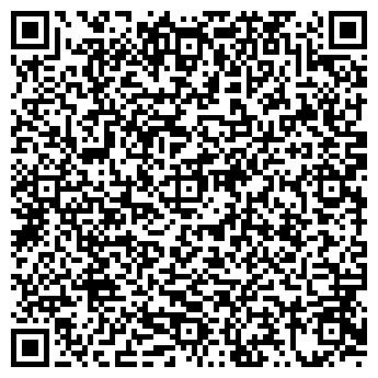 QR-код с контактной информацией организации КАФЕ ТРАКТИР У ОЗЕРА