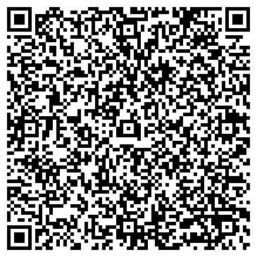 QR-код с контактной информацией организации КИНОВИДЕООБЪЕДИНЕНИЕ ОБЛАСТНОЕ ГОСУДАРСТВЕННОЕ