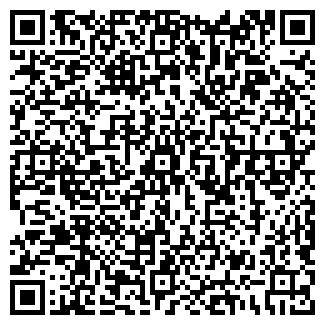 QR-код с контактной информацией организации КОМПО УМП