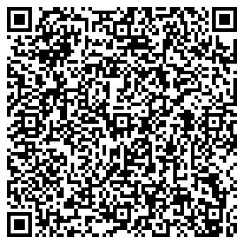 QR-код с контактной информацией организации КОНДРА ДЕЛЮКС СООО