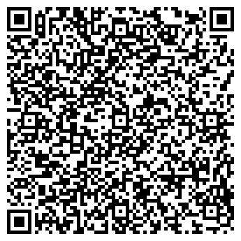 QR-код с контактной информацией организации КОНТАКТМОНТАЖ ЧУП