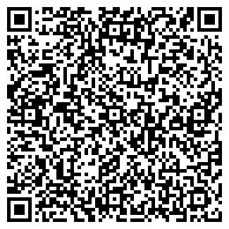 QR-код с контактной информацией организации КОРДЭЛ ПТК ООО