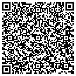 QR-код с контактной информацией организации КОРУНД ООО