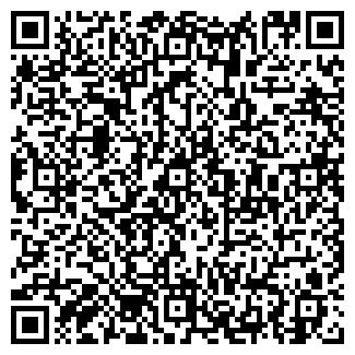 QR-код с контактной информацией организации КУРАНТ СООО