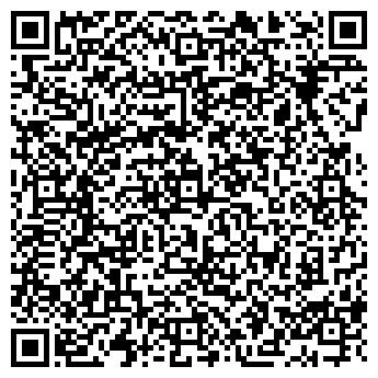 QR-код с контактной информацией организации БЕЛОРУССКАЯ ОБУВЬ