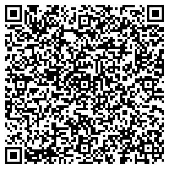 QR-код с контактной информацией организации КУСП МОЛОДАЯ ГВАРДИЯ