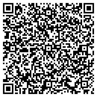 QR-код с контактной информацией организации ЛАДА МОТОРС ООО