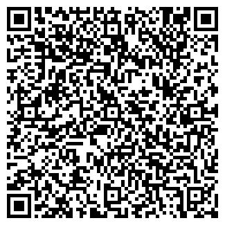 QR-код с контактной информацией организации ЛАЗЕРГРУПП ООО