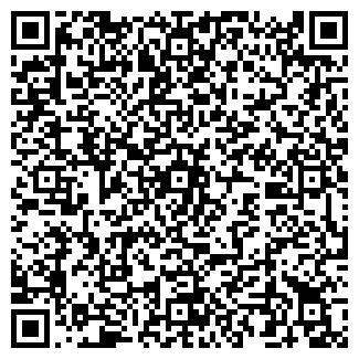 QR-код с контактной информацией организации ЛЕГИЯ ОДО
