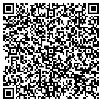 QR-код с контактной информацией организации ОПТИКА, МУП