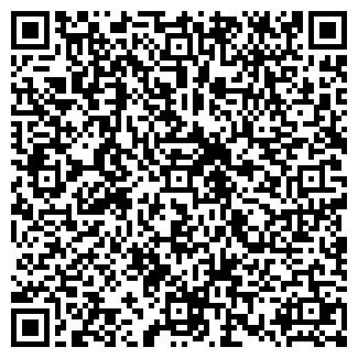 QR-код с контактной информацией организации ЛИГИНВЕСТ ООО