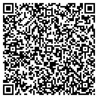 QR-код с контактной информацией организации ЛИДЕР ОДО