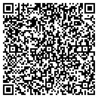 QR-код с контактной информацией организации МАРВИН УП