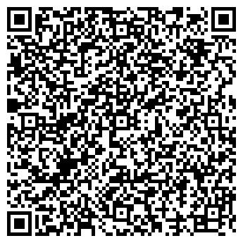 QR-код с контактной информацией организации ЭККО-Ашан Марфино