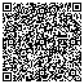 QR-код с контактной информацией организации НОМИНАЛ ЧУПТП