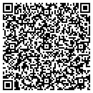 QR-код с контактной информацией организации ОДИВЭСТ УП