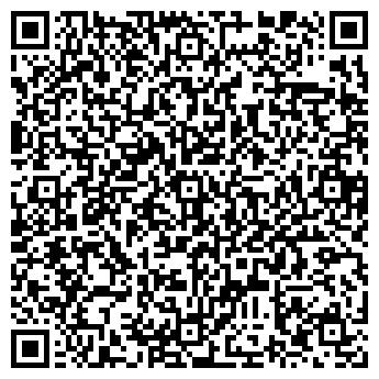 QR-код с контактной информацией организации ОРИГИНАЛ ОДО