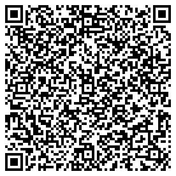 QR-код с контактной информацией организации АККУМУЛЯТОРЫ