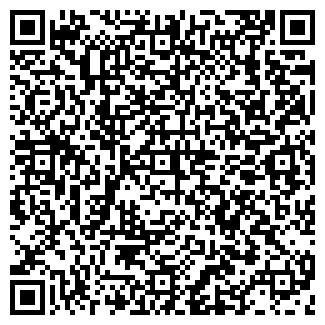 QR-код с контактной информацией организации ПАЛАНА ЧУСП