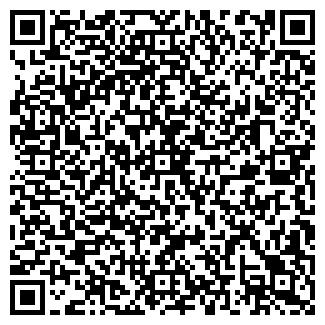 QR-код с контактной информацией организации ООО ПАПЕРКИ