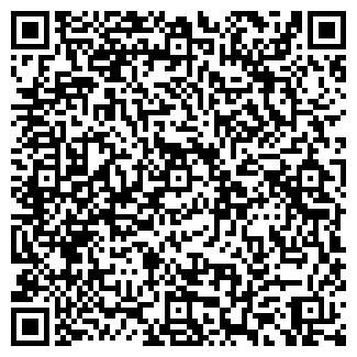 QR-код с контактной информацией организации ПМК 26