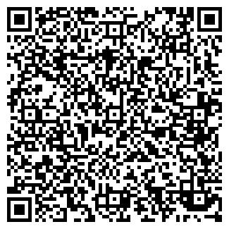 QR-код с контактной информацией организации ПРЕМЬЕР УП