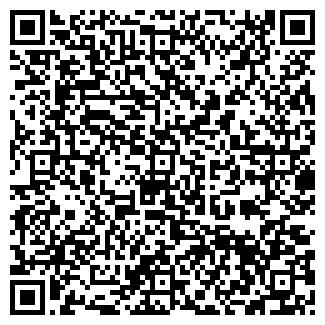 QR-код с контактной информацией организации ПРИАМ СООО