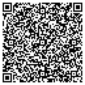 QR-код с контактной информацией организации ПРОДСЕРВИС ОАО