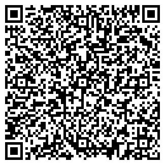 QR-код с контактной информацией организации ПРОМБРИС ЧУП