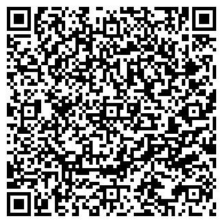 QR-код с контактной информацией организации ПРОФЕССИОНАЛ УП