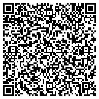 QR-код с контактной информацией организации ПРО-ТРЭЙД СООО