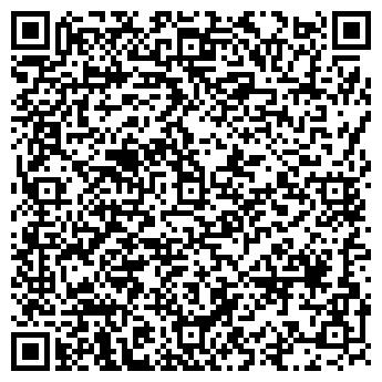 QR-код с контактной информацией организации РЕСТОРАН БЕЛАРУСЬ