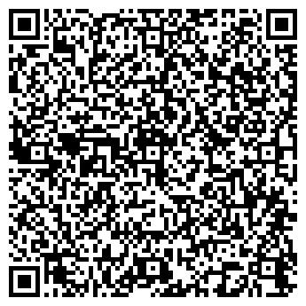 QR-код с контактной информацией организации РЕСТОРАН БРЕСТ ОАО