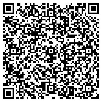 QR-код с контактной информацией организации РОСЫ И К ООО