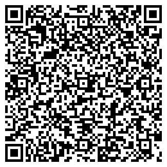 QR-код с контактной информацией организации РСУ 1 КУП