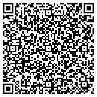 QR-код с контактной информацией организации РУБЕЖ ОДО