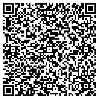 QR-код с контактной информацией организации САБРИНА ИП