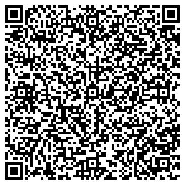 QR-код с контактной информацией организации САЛОН-МАГАЗИН ИНТЕРСТРОЙСЕРВИС