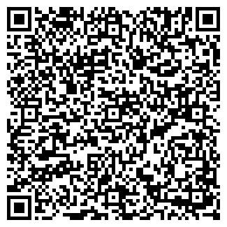 QR-код с контактной информацией организации САМАС ОДО