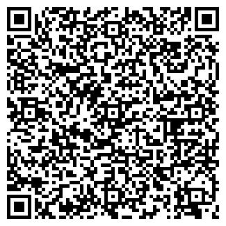 QR-код с контактной информацией организации СВИДПАМП ООО