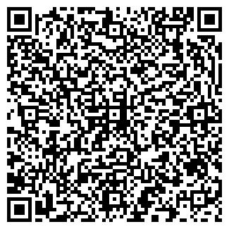QR-код с контактной информацией организации СИЛУЭТ РУШП