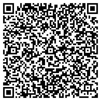 QR-код с контактной информацией организации СКАН-БРЕСТ СП