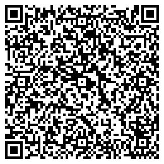 QR-код с контактной информацией организации СМУ 4 ФИЛИАЛ