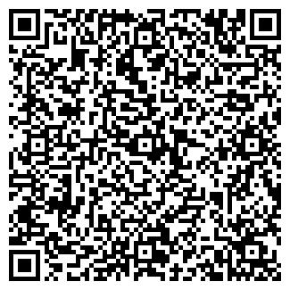 QR-код с контактной информацией организации СОФТЛАЙН ООО