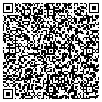 QR-код с контактной информацией организации СПК ЧЕРНАВЧИЦА