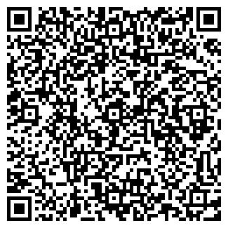 QR-код с контактной информацией организации СПМК 6 УП